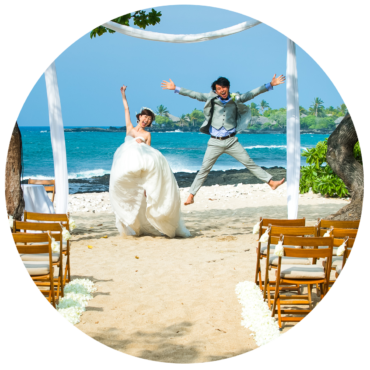 Hawaii Wedding Locations